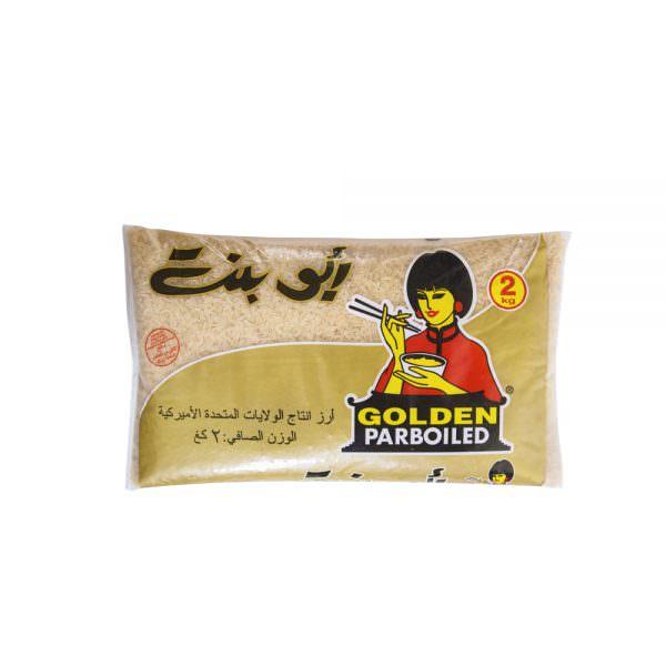 Parboiled Rice AbuBint 2kg-pop up