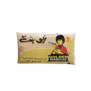 Parboiled Rice AbuBint 5kg-pop up