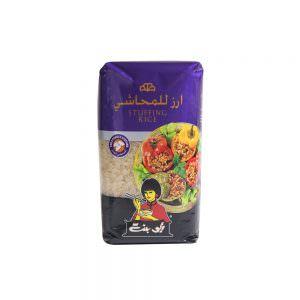 Stuffing Rice 1kg- pop up