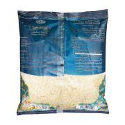 shredded akkawi cheese salted back