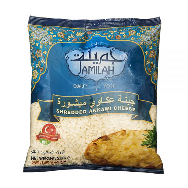 shredded akkawi cheese salted front
