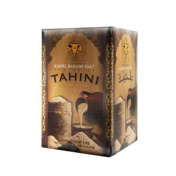 Bsat Tahini Pop up