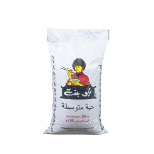 Medium Grain Abubint 25kg pop-up