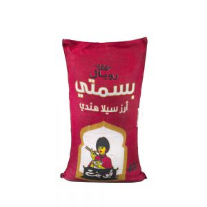 basmati 40kg pop-up