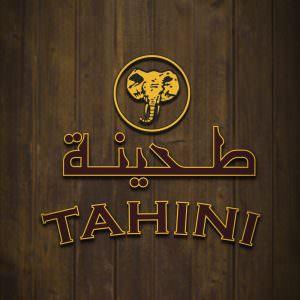 Al Bsat Tahini